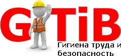 , Безопасность на конвейерных линиях