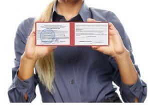 , Удостоверение ПТМ: порядок и сроки получения