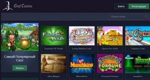 , Казино «Vulcan Neon» – все игровые автоматы онлайн